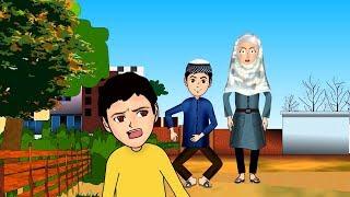 Sarfaraz falls down Abdul Bari Urdu Islamic Cartoons for children