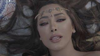 Kamilya Ward -  El 3echq Kwany | كاميليا ورد - العشق كواني