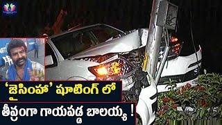Balakrishna Injured At Jai Simha Movie Shooting Spot | Jai Simha | #NBK102 | Telugu Full Screen