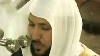 القرآن الكريم كامل بصوت الشيخ ماهر المعيقلي٢-٢ The complate qura