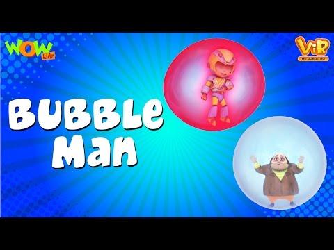 Xxx Mp4 Bubble Man Vir The Robot Boy WITH ENGLISH SPANISH FRENCH SUBTITLES 3gp Sex