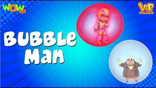 Bubble Man - Vir: The Robot Boy WITH ENGLISH, SPANISH & FRENCH SUBTITLES