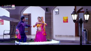 Table Pe Lavel Mili | Full Song | BHOJPURI HOT SONG | DINESH LAL YADAV ,AAMRAPALI DUBEY