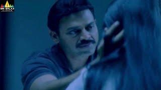 Gharshana Movie Asin and Venkatesh Scene | Telugu Movie Scenes | Sri Balaji Video