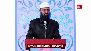 Allah Ki Raah Me Sabse Behtreen Chiz Ko Dena Chahiye Ghatiya Chiz Ko Nahi By Adv. Faiz Syed