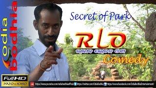 Rlo Odia Comedy Video II Secret of Park - Odia Bodhia