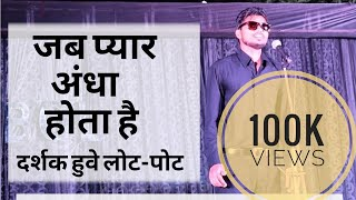 The Marriage Challenge (super Funny) By Abhay Kumar Sharma