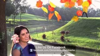 Onnorakom Bhalobasha title song   Onnorokom Bhalobasha 2013 Bangladeshi Movie Song   HD Video