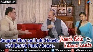 Rashid Khan (Anupam Kher) and Urmila (Juhi Chawla) visit Dr. Narmada Prasad (Harish Patel)