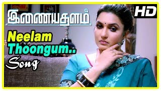 Inayathalam Movie Scenes | Neelam Thoongum Song | Shweta realise Sukanya is the killer