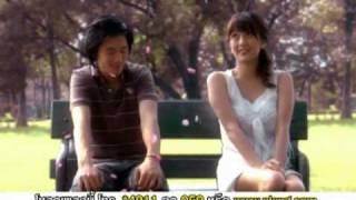 เพื่อนหรือแฟน : Nutty (Officical MV)
