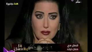 حنان ترك تعلن اعتزالها عن التمثيل تماما فى قناة الحياة