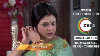 Jamai Raja - Episode 20 - June 30, 2017 - Best Scene