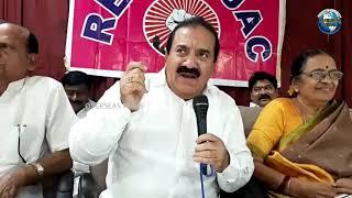 Telangana Reddy JAC Meeting Held in Hyderabad | Overseas News