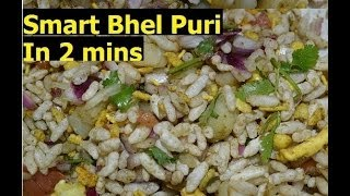 Smart Bhel Puri (Chaat) Indian Spicy Puffed Rice Salad in 2 Minutes