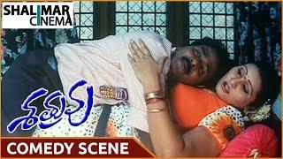 Shatruvu Movie    LB Sriram & Venumadhav Hilarious Comedy Scene    Shalimarcinema