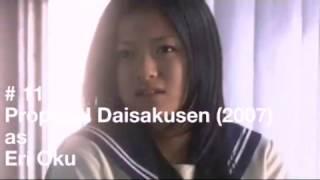 11 Nana Eikura Dramas