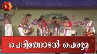 Peringode School Continues Winning Streak In Panchavadyam