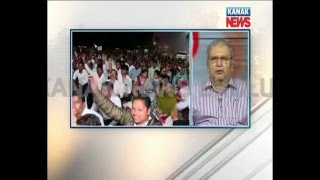 BIG DEBATE : Odisha Teachers Agitation