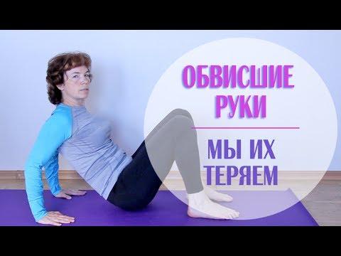суставная гимнастика томаса