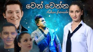 Wen Wenna  - Ashan Fernando New Music Video 2018 / Sinhala New Songs 2018 / Ashan / New Song