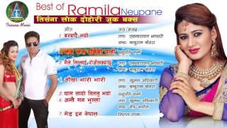 Best Of Ramila Neupane jukebox by Trisana Music HD