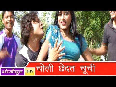 Xxx Mp4 HD चोली छेड़ता चूची Choli Chedat Chuchi Bhojpuri Hot Song 2015 भोजपुरी सेक्सी लोकगीत 3gp Sex
