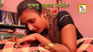 DARODINI MAA .SIKHA DASI. Bangla folk song / BY RS MUSIC