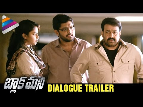 Xxx Mp4 Mohanlal S Black Money Movie Dialogue Trailer Amala Paul Latest 2017 Telugu Movie Trailer 3gp Sex