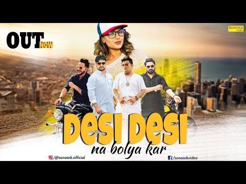 Xxx Mp4 Desi Desi Official Video MD KD Raju Punjabi Vicky Kajla New Haryanvi Songs Haryanavi 2018 Dj 3gp Sex
