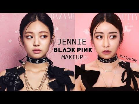 Download Lagu แต่งหน้าตาม JENNIE BLACKPINK (ใช้เครื่องสำอางจากดาราไทย) MP3