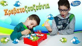 Επιτραπέζιο Παιχνίδι 🐞 Κρεβατοζουζούνια 🦗 Ο Μπαμπάς έχει φαγούρα Hasbro Gaming Toys4Kids