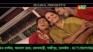 Jannat Er Chabi Amar Ma / Tumi Amar Poraner Poran / Shanto / Bulbul Audio Center