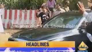 Pakistani News Headlines 6PM 17 Sep 2018 | PMLN Nawaz SHarif Ko Bari Himayat Govt Ko Big Offer