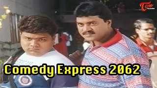 Comedy Express 2062 | Back to Back | Latest Telugu Comedy Scenes | #ComedyMovies