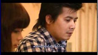 Myanmar A chit solo Music Nay toe :) phway phway