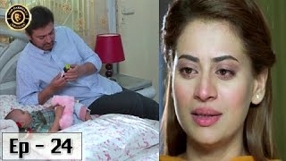 Mere Humnawa Episode - 24 - 25th February 2017 - ARY Digital Top Pakistani Dramas