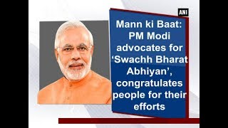 Mann ki Baat: PM Modi advocates for 'Swachh Bharat Abhiyan', congratulates people for their efforts