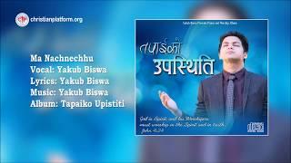 Ma Nachechhu (म नाच्नेछु )  Nepali Christian Song 2017 | by Yakub Biswa