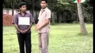 Diabari Harirampur : Vober Hat 89
