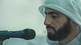 القارئ محمد صالح /  سورة الجن