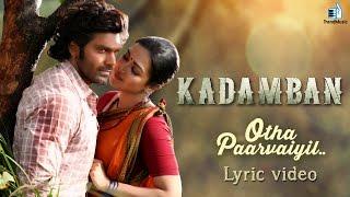 Kadamban - Otha Paarvaiyil Lyric Video Song   Yuvan Shankar Raja   Arya   Trend Music