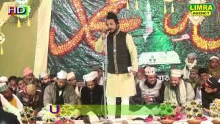Ulfat Noori Naat Shareef Part 1 2017 Naatiya Mushaira Jais Shareef HD India