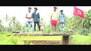 CHE A COMRADE STORY ( malayalam shortfilm ) 2017