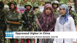 Int'l condemnation of China's treatment of Uighur Muslims