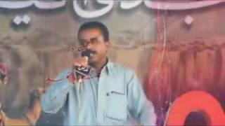 Juddi Eid Mehla Pasni, Naseer Ahmed Song