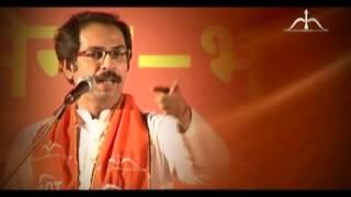 Shiv sena song (Prashad ayare)