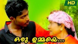 Jilshad Vallapuzha | Oru Ummaye.. | New Malayalam Mappila Album | Twenty Power of Kunjaniyan |