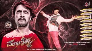 """MAANIKYA """"All Songs JukeBox"""" - Feat. Kichcha Sudeep, V. Ravichandran"""