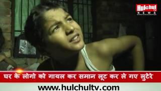 Kala Kacha Gang Robbery and Injured Many People at Yamuna Nagar